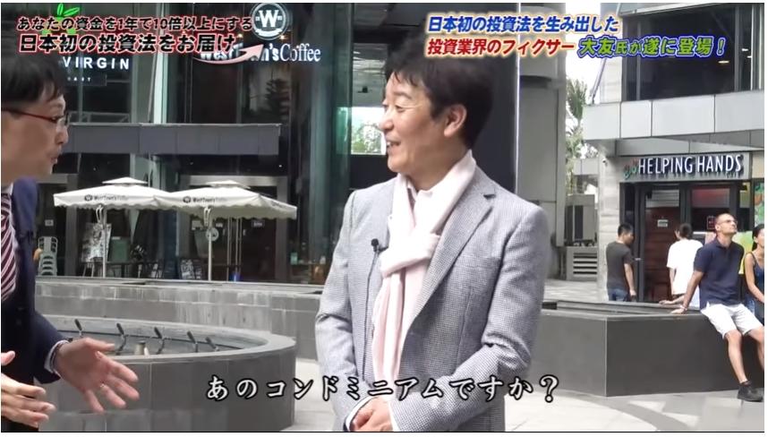 """大友和也の画像3"""""""""""
