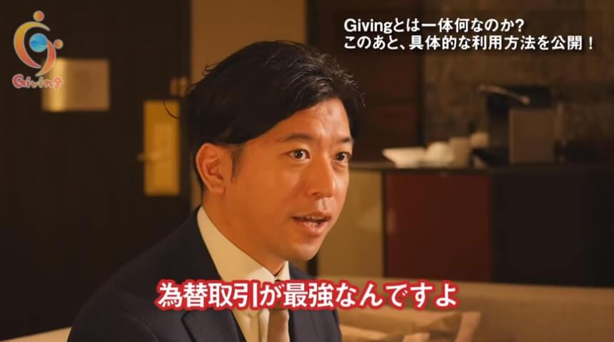 """為替取引が最強と言う坂口健の画像"""""""""""