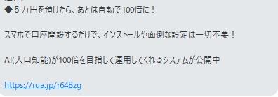 """二回目の坂口健さんのGivingの宣伝ページが送られてきた画像"""""""""""