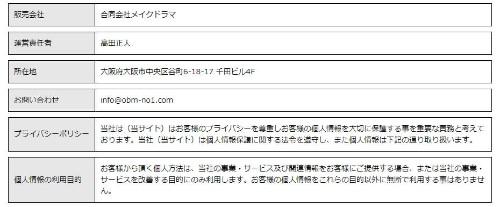 """高田正人の画像"""""""""""