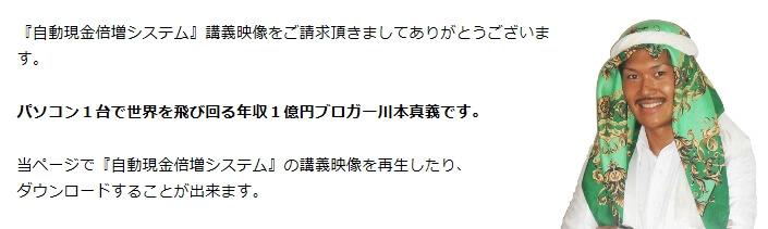 """川本真義さんの画像"""""""""""