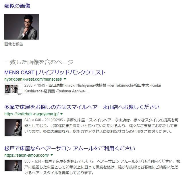 """水谷雄一郎さんのプロフィール画像を画像検索した画像"""""""""""