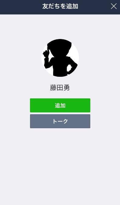 """藤田勇さんのアカウント画像"""""""""""