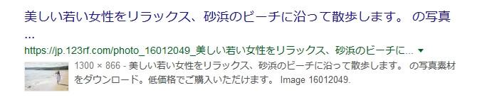 """麦野亜輝子さんを画像検索した画像"""""""""""