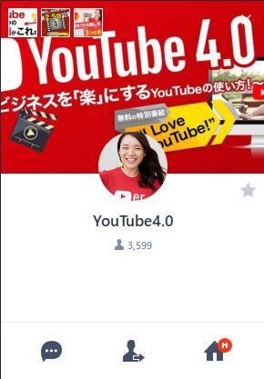 """久保なつ美さんのLINEアカウントのプロフィール画像"""""""""""