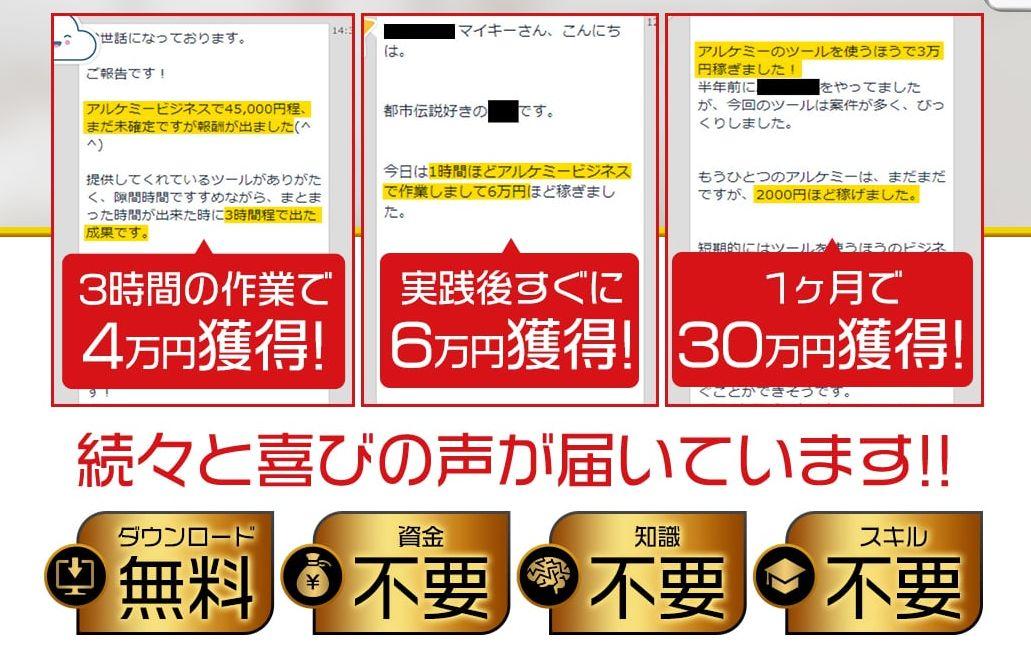 3Hで4万円画像