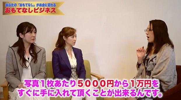 5000円から1万円画像